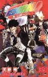 Reborn! Vol. 39: The 8th Baby Arrives! - Akira Amano (天野 明)