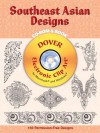 Southeast Asian Designs CD-ROM and Book - Marty Noble