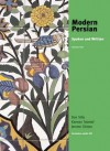 Modern Persian: Spoken and Written, Volume 2 - DL Stilo, Donald L. Stilo, Kamran Talattof, Jerome Clinton, Jerome W. Clinton, Donald Stilo