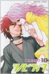 Shinobi Life, Vol. 10 - Shoko Conami
