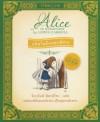 อลิซในดินแดนพิศวง - Lewis Carroll, จิระนันท์ พิตรปรีชา