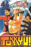 Tokkyu! Vol. 4 - Yoichi Komori, Mitsuro Kubo