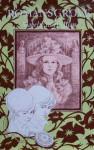 Romansgrove - Mabel Esther Allan
