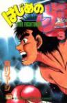 Hajime No Ippo: Fighting! 3 - Jōji Morikawa