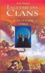 La guerre des clans tome 2 (Pocket Jeunesse) (French Edition) - Erin Hunter, Cécile Pournin