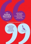The Paris Review: Interviste vol. 3 - Philip Gourevitch, Maria Sole Abate, Margaret Atwood