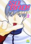 So Bad 2 - Miki Aihara