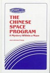The Chinese Space Program: A Mystery Within a Maze - Joan Johnson-Freese