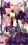 Momo, Vol 01 - Mayu Sakai