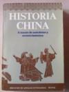 Historia China: a través de anécdotas y acontecimientos - Unknown