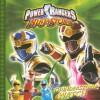 Power Rangers Ninja Storm: Thunderstorm Watch (Power Rangers Ninja Storm) - Dalmatian Press