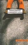 Rebeliantka o zmarzniętych stopach - Johanna Nilsson, Paweł Pollak