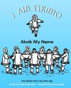 I Am Eskimo: Aknik My Name - Paul Green, George Aden Ahgupuk, Abbe Abbott