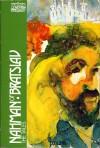 Nahman of Bratslav, the Tales (Classics of Western Spirituality Series) - Nahman of Bratslav, Arnold J. Band, Joseph Dan