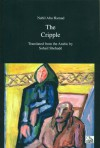 The Cripple - Nabil Abu Hamad, Shehade Suhail