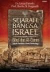 Sejarah Bangsa Israel dalam Bibel dan Al-Quran - Louay Fatoohi, Shetha al-Dargazelli