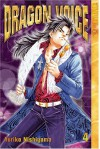 Dragon Voice, Volume 4 - Yuriko Nishiyama