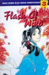 Flash Of Wind Vol. 3 - Taeko Watanabe