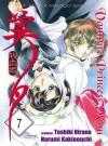 """Vampire Princess Miyu, Tom 7 (Vampire Princess Miyu #7) - Narumi Kakinouchi, Toshiki Hirano, Rafał """"Kabura"""" Rzepka"""