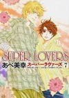 SUPER LOVERS 7 - Miyuki Abe
