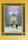 Christmas In Ukraine - World Book Inc., World Book