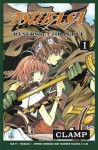 Tsubasa: RESERVoir CHRoNiCLE, Vol. 1 - CLAMP