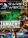 Świat Wiedzy (12/2012) - Redakcja pisma Świat Wiedzy