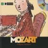 Wolfgang Amadeus Mozart - Yann Walcker, Charlotte Voake