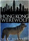 Hong Kong Werewolf (Urban Werewolves Series) - Mary Burnett