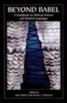 Beyond Babel: A Handbook for Biblical Hebrew and Related Languages (Resources for Biblical Study) - John Kaltner, Steven L. McKenzie, Charles R. Krahmalkov, Peggy L. Day, John Huehnergard, David Marcus, Simon B. Parker, Frederick E. Greenspahn, Donald B. Redford, Jo Ann Hackett, Baruch A. Levine, Harry A. Hoffner Jr.