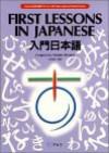 First Lessons In Japanese - Nobuko Mizutani