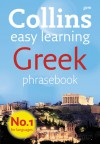 Collins Gem Easy Learning Greek Phrasebook - Collins UK, Collins UK