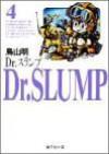 Dr.スランプ #4 - Akira Toriyama, Akira Toriyama