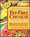 Secrets of Fat-free Chinese Cooking - Ying Chang Compestine