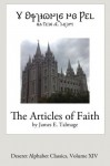 The Articles of Faith (Deseret Alphabet Edition) (Deseret Alphabet Classics) - James E. Talmage