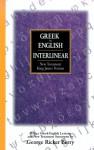 Interlinear Greek English New Testament - George Ricker Berry