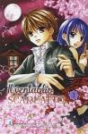 Il ventaglio scarlatto: 3 - Kyoko Kumagai