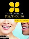 Living Language English for Chinese Speakers, Complete Edition (ESL/ELL): Beginner through advanced course, including 3 coursebooks, 9 audio CDs, and free online learning - Living Language