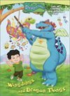 Dragon Tales: Wingdings and Dragon Things - Bob Berry