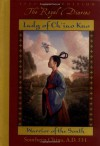 Lady of Ch'iao Kuo: Red Bird of the South, Southern China, A.D. 531 - Laurence Yep