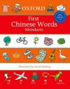 First Chinese Words - David Melling