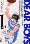 Dear Boys Vol. 1 - Hiroki Yagami