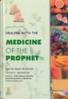 Healing with the Medicine of the Prophet - ابن قيم الجوزية