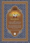 Tafsir Ibn Kathir Volume 10 0f 10 - Muhammad Saed Abdul-Rahman