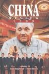 China Review 1993 - Yue-Man Yeung, Maurice Brosseau, Joseph C. Yu-Shek