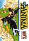 +Anima 5 - Natsumi Mukai, 迎夏生