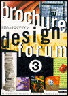 Brochure Design Forum - Books Nippan