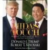 Midas Touch: Why Some Entrepreneurs Get Rich-and Why Most Don't [Hardcover] - Donald J. Trump