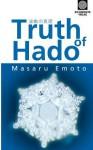The Truth of Hado - Masaru Emoto