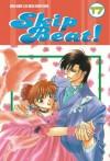 Skip Beat! 17 (Skip Beat!, # 17) - Yoshiki Nakamura